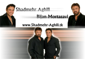 Shadmehr aghili & bijan mortazavi