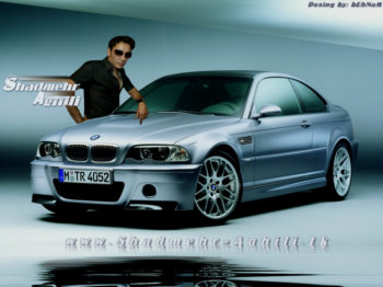 Shadmehr  BMW  2
